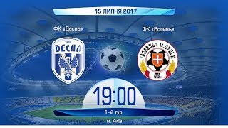 Desna vs Volyn full match