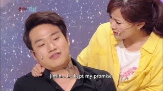The Uncomfortable Truth | 불편한 진실 (Gag Concert / 2013.06.15)