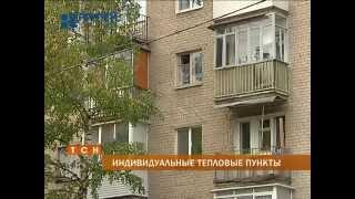 В Кировском районе началась масштабная модернизация системы теплоснабжения