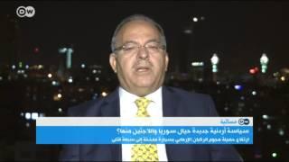 ما شكل التعاون الأردني مع النظام السوري؟