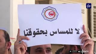 توافق على مطالب ممرضي مستشفى الجامعة الأردنية (28/7/2019)