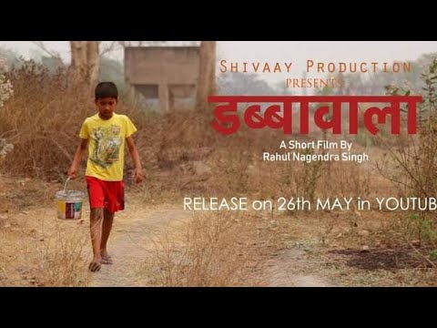 Dabbawala (A Short Film)
