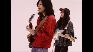 キイチビール&ザ・ホーリーティッツ 「たまらない夜」(Official Music Video)
