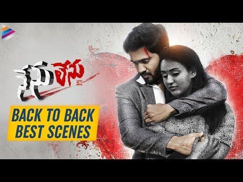 Nenu Lenu Movie Back To Back Scenes | Harshith | 2019 Latest Telugu Movies | Telugu FilmNagar