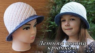Летняя шляпа крючком | Summer hat crochet pattern