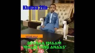 """SEENAA IMAAM """"MALIK IBNU ANAS"""" Khutta 2ffa"""