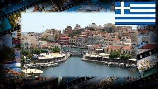 Греция, вступительный ролик (#9)(Вступительный ролик. Греция, остров Крит, 2014 год. Небольшая нарезка видео из нашего путешествия на гречески..., 2014-12-06T15:10:25.000Z)