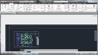 2D проектирование в AutoCAD