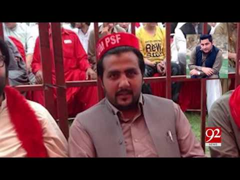 2 more arrested in Mashal Khan murder case 23-04-2017 - 92NewsHDPlus