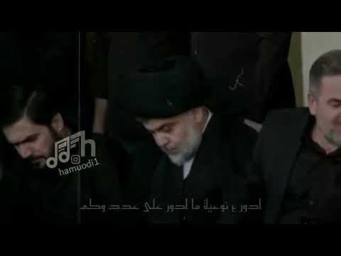 شاهد ماذا قال سيد مقتدى على ابو دعاء (كاظم العيساوي)