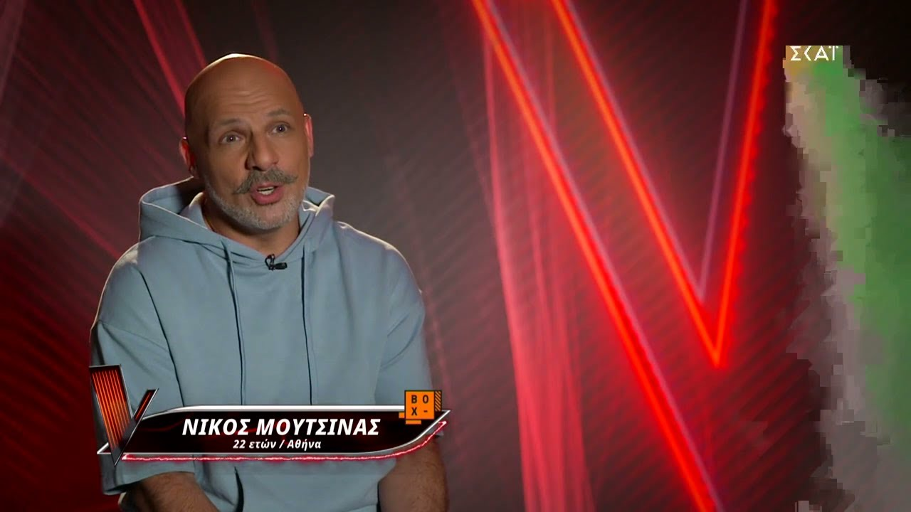 Download Ο Νίκος Μουτσινάς στο Voice! | The Voice of Greece | 19/09/2021