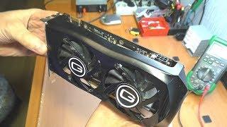 РЕМОНТ ДЛЯ ПОДПИСЧИКА: Сгорела видеокарта GeForce GTX 660 (Gainward)