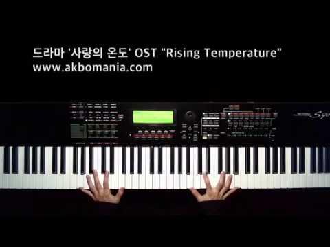 Download lagu [드라마 '사랑의 온도(Temperature of Love)' OST]  'Rising Temperature' piano cover Mp3 terbaik