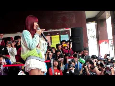 20130119 Popu Lady 簽唱會台中場 一直一直愛