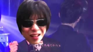 【もこうMAD】存在が武勇伝な男【PERFECT HUMAN】 thumbnail
