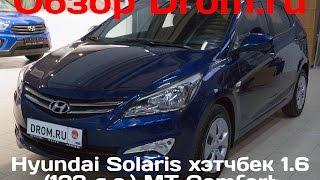 Hyundai Solaris хэтчбек 2014 1.6 123 л.с. MT Comfort видеообзор смотреть