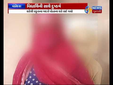 Vadodara: 13-years old raped by School van driver - Etv News
