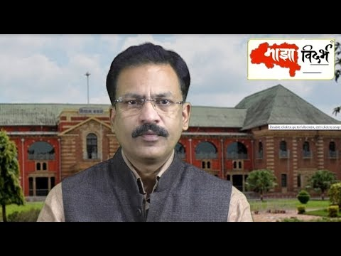 नागपूर अधिवेशन २ रा दिवस कामकाज | Nagpur Winter Session 2017 2nd day