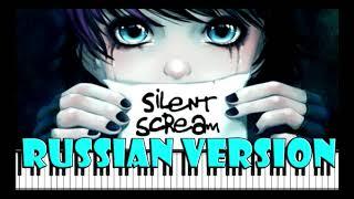 Скачать LIDA Cover Anna Blue Silent Scream НА РУССКОМ
