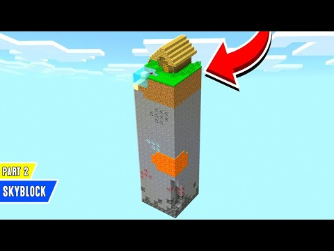 EXPANDING MY SKYBLOCK TO THIS In MINECRAFT Ft. @I Am Khaleel