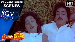 Ravichandran Bites Juhi Chawla's Cheeks   Premaloka Kannada Movie   Kannada Super Scenes