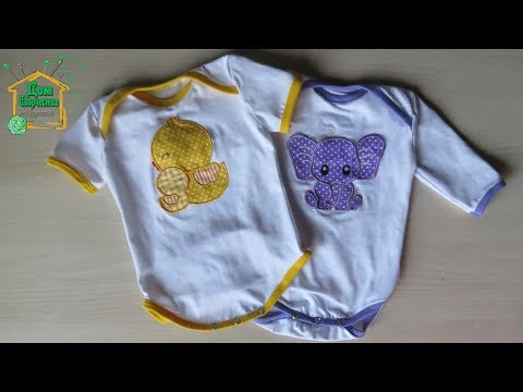 Как сшить боди для новорожденного