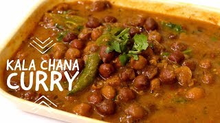 Kala Chana Curry Recipe - Black Chickpeas Gravy - How to make Quick & Easy Kale Chole in Hindi