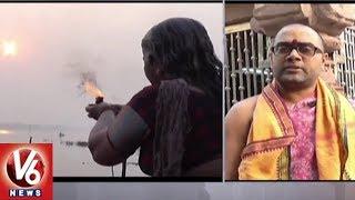 Ratha Saptami Celebrations In Dharmapuri Sri Laxmi Narasimha Swami Temple | V6 News