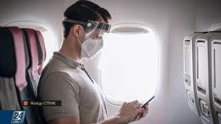 Как технологии помогают авиации защитить пассажиров от коронавируса Между строк