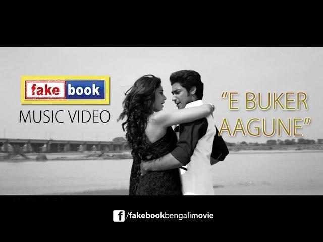 E Buker Aagune - Video Song | FAKEBOOK | Gaurav Chakraborty | Ridhima Ghosh