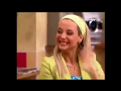 Счастливы вместе 3 сезон 241-245 серия