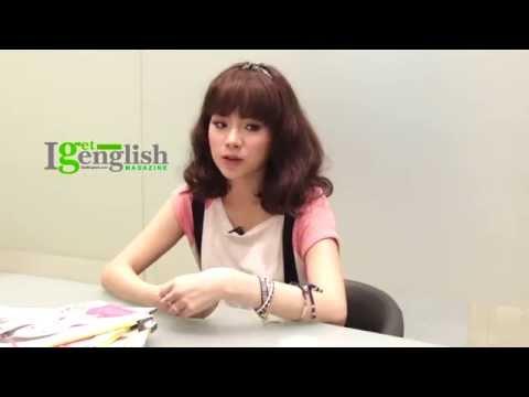 ใบเฟิร์น พิมพ์ชนก แชร์ประสบการณ์การใช้ภาษาอังกฤษสุดฮาแต่ประทับใจ I Get English Magazine