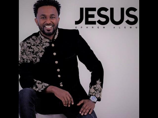 Ephrem Alemu New 2019 - Yiker Yiker