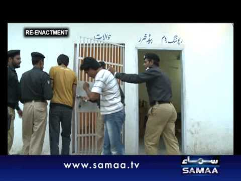 Khoji May 25, 2012 SAMAA TV 1/4
