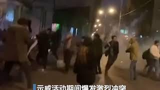 伊朗军方承认击落客机 首都德黑兰爆发抗议活动