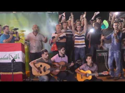 Thousand are celebrating in east Mosul joined by artists