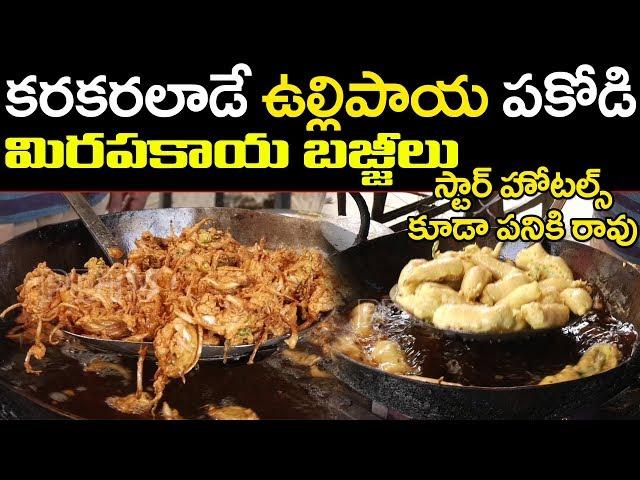 Evening Famous Snacks For Kids | Onion Pakodi | Mirchi Bajji | PDTV Foods