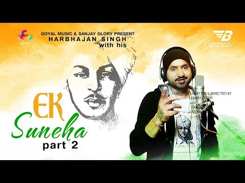New Punjabi Song 2018 | Harbhajan Singh | Ek Suneha 2 | Goyal Music | Latest Punjabi Song 2018