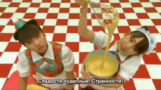 Song from Minimoni Movie - The Gread Cake Adventure.