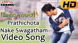 Prathichota Nake Swagatham  Full Video Song    Govindudu Andarivadele Movie    Ram Charan, Kajal