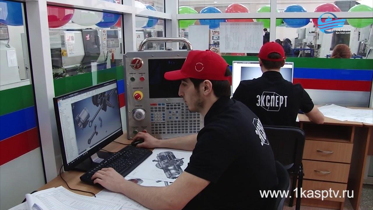 Региональный чемпионат «Молодые профессионалы» WorldSkillsRussia стартовал в Каспийске