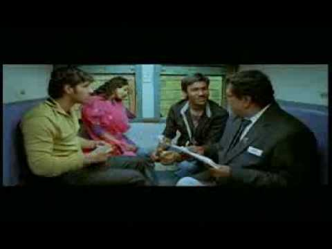 Kutty Trailer, Kutty Movie Trailer, Kutty Film Free Download