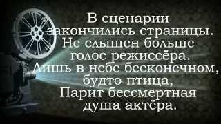 Памяти Александра Дедюшко