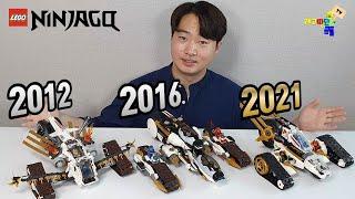 닌자고 울트라 소닉 전차의 모든 것 (9449, 70595, 71739) Ninjago All Ultra Sonic Raider