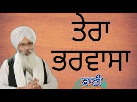 D-Live-Bhai-Guriqbal-Singh-Ji-Bibi-Kaulan-Ji-From-Amritsar-Punjab-06-July-2020