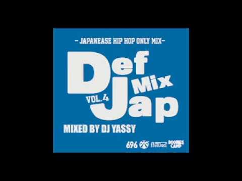 Def Jap Mix Vol.4 ~Japanease HIPHOP Mix~ 日本語ラップ