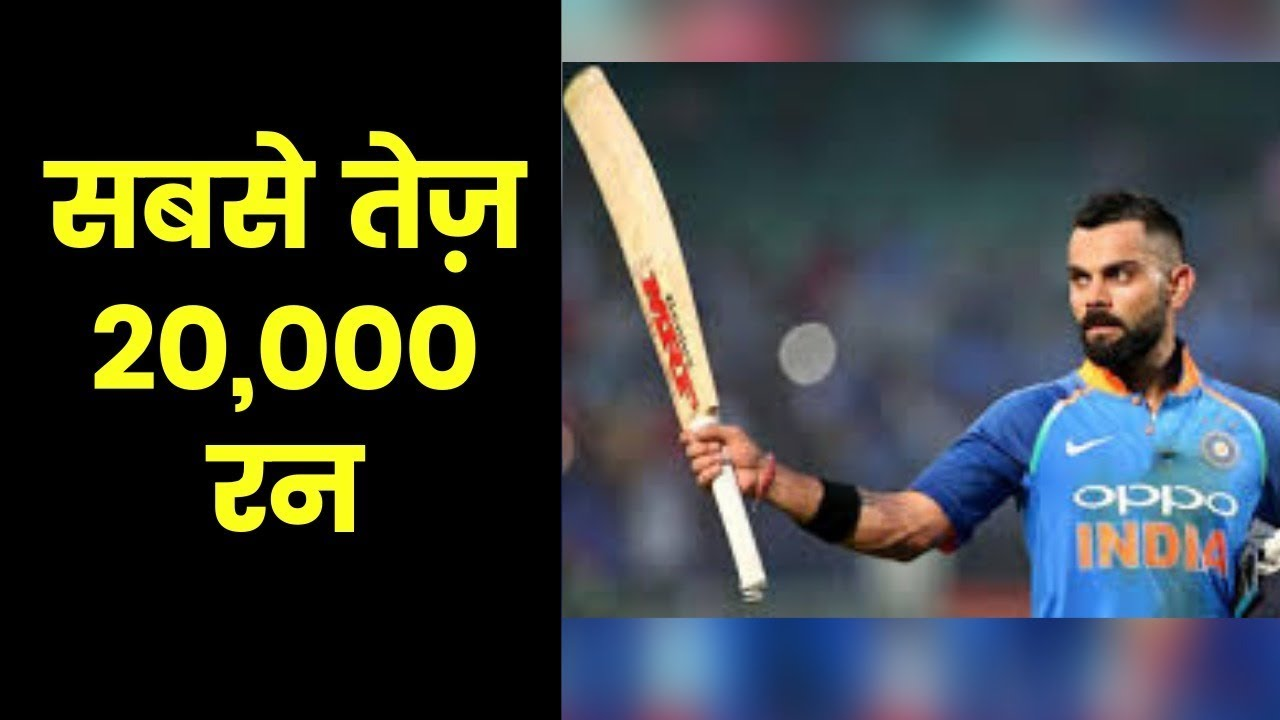 India vs West Indies: Virat Kohli 1st batsman to score 20000 international runs in a decade