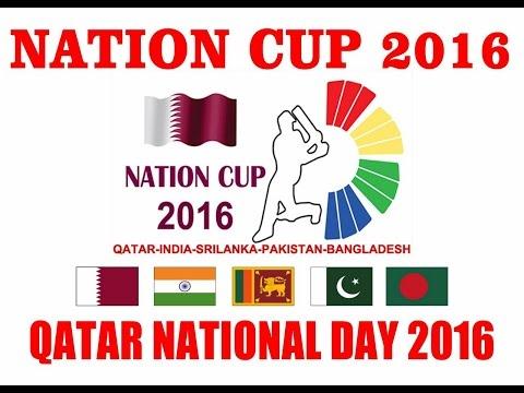 CCRCC Pakistan Vs  Tusker India | 2nd Semifinal | Nation Cup 2016 | Doha | Qatar