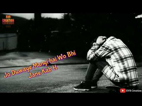 Part 3 | Sad Song Hindi Status 💔 Sad Whatsapp Status 😭 Very Sad Whatsaap Status 😭 Bewafa status