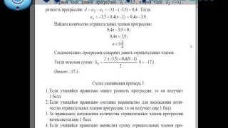 Как найти Решебник по ДПА За 4,9 кассы(2)